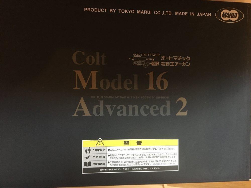 Colt M16 A2 TM (1).jpg