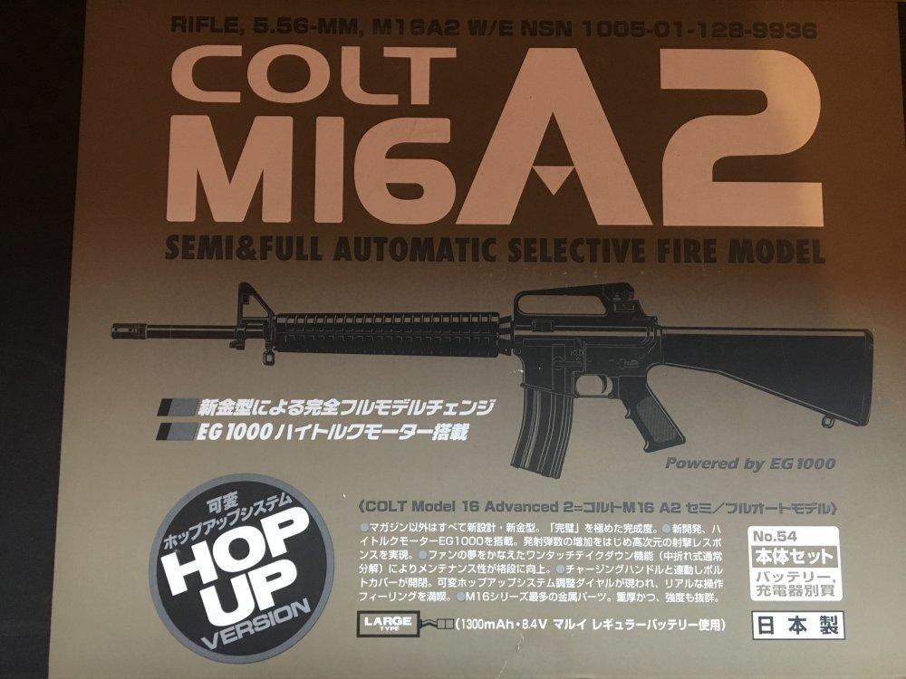Colt M16 A2 TM (2).jpg
