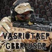 Vasriotaep