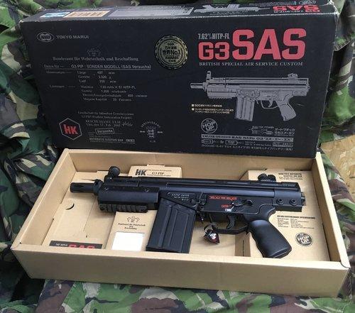 BRAND NEW* TM G3 SAS - Electric Rifles - Airsoft Forums UK
